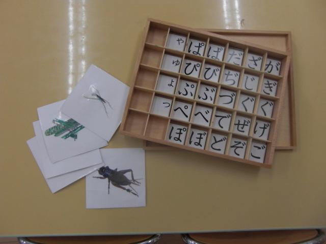 五十音カードの写真・イラスト・資料